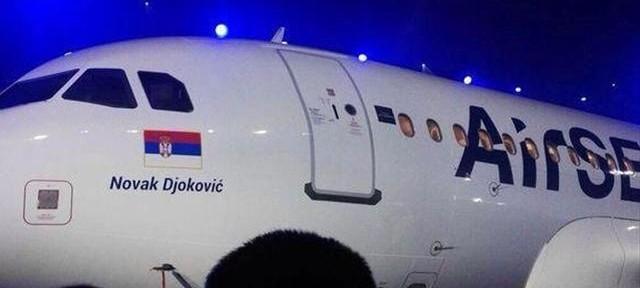 ნოვაკ ჯოკოვიჩის სახელობის თვითმფრინავი