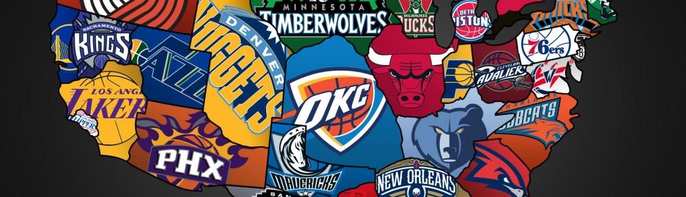 NBA-ს ფინალური სერია ახალი ფორმატით ჩატარდება