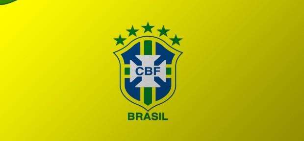 ბრაზილიელი ფეხბურთელების საარქივო მასალები