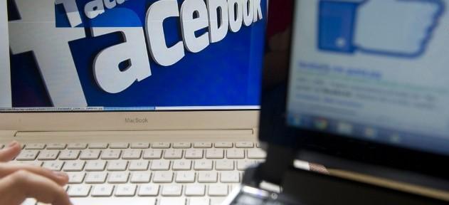 ვაკანსია-კონკურსი: Facebook გვერდების ადმინისტრატორი