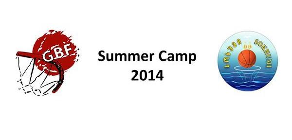 Summer Camp 2014 დასრულდა