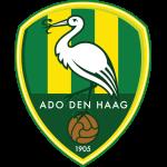 დენ ჰააგი