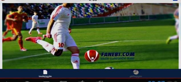 Fanebi.Com-ის ოფიციალური Android აპლიკაცია