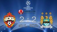 CSKA - MC