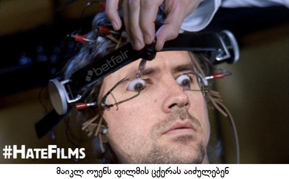 OWEN FILM