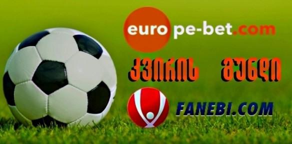 EUROPE-BET-ის კვირის გუნდი