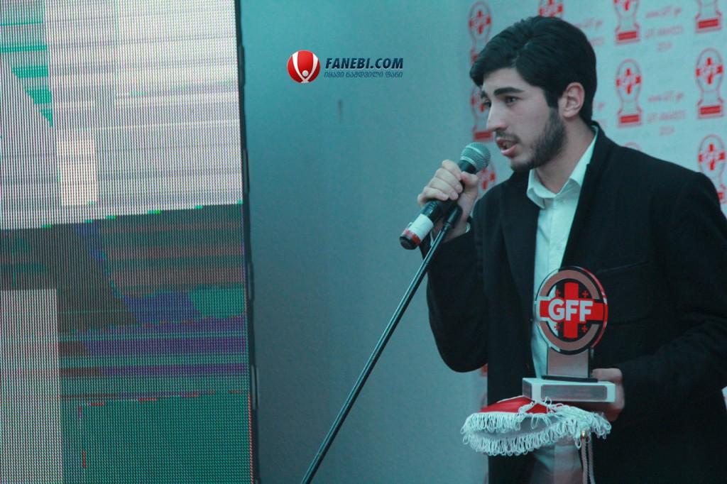 GFF Awards 2014_803859353