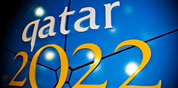 2022 წლის მუნდიალი ნოემბერ-დეკემბერში ჩატარდება