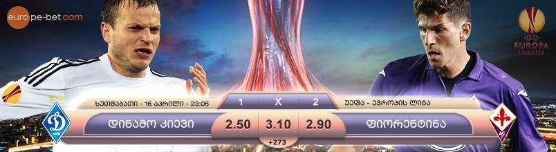 DinamoKiev_Fiorentina_GEO