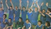 Dinamo Tbilisi 1981