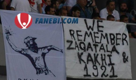 Zaqatala - Kakhi