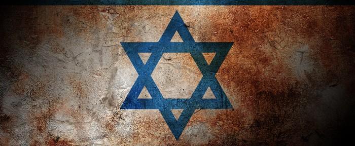 ისრაელის ნაკრებებს, შესაძლოა, საერთაშორისო ტურნირებზე თამაში აეკრძალოთ