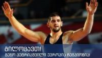Geno Petriashvili