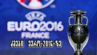 The trophy of the Euro 2016 is seen before the UEFA Euro 2016 qualifying draw in Nice, February 23, 2014. The 53 teams will be split into eight groups of six and one group of five. The top two sides in each group plus the best third-placed team will qualify directly for Euro 2016 in France. The UEFA Euro 2016 will be held in France from June 10 to July 10 2016.    REUTERS/Jean-Paul Pelissier (FRANCE  - Tags: SPORT SOCCER) - RTX19CW4