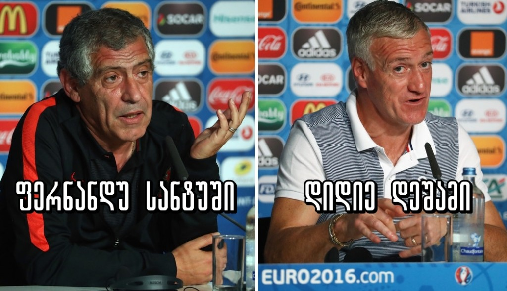 Fernando Santos - Didier Deschamps