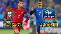 Portugal - France