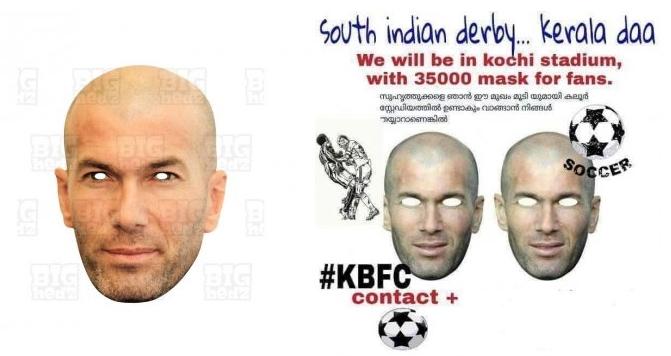 Zidane mask