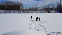 Gori stadium