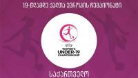 Women's u19 championship