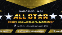 Superleague all star