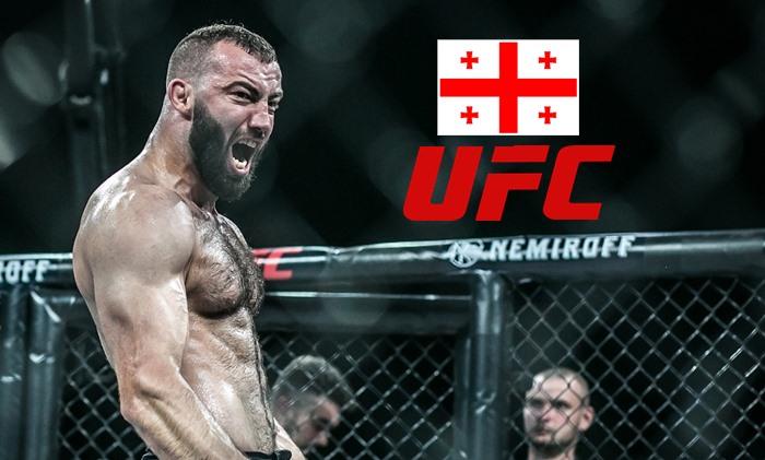 UFC-ში კიდევ ერთი ქართველი იასპარეზებს